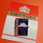 【富士・御坂】 富士登山 2日目 2015年8月3日(月)